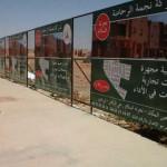 Habillage palissade chantier Najmat Rhamna Marrakech
