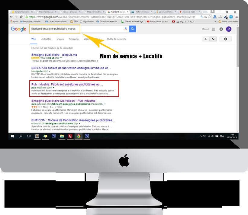 référencement site web a marrakech