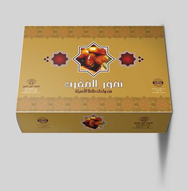 date maroc packaging alimentaire maroc