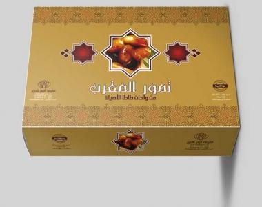 Date Maroc – Packaging alimentaire Marrakech